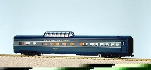 USA Trains Ultimate Series New York Central 1/29 scale Aluminum Vista Dome #1