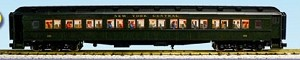 USA Trains Ultimate Series NYC 20th Century Limited Heavyweight Coach #1 Car
